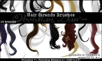 Hair Strands Brushes Set