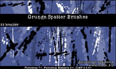 Grunge Spatters Brushes Set