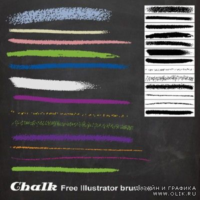 Chalk ILLSR Brushes Set