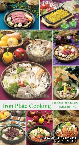 IMM-BC165 Iron Plate Cooking