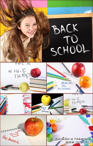 Photostock - Back to School