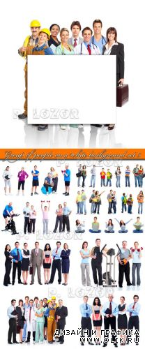 Группа людей часть 5 | Group of people on a white background set 5
