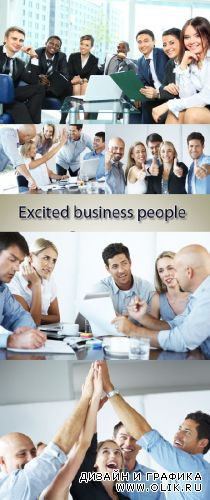 Stock Photo: Excited business people