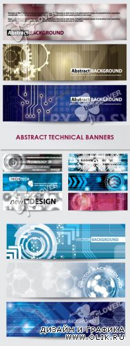 Abstract technical banners 0246