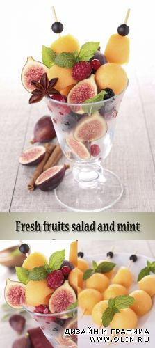 Stock Photo: Fresh fruits salad and mint