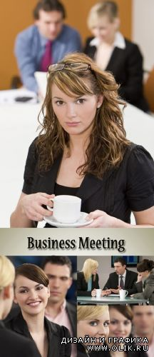Stock Photo: Business Meeting 12
