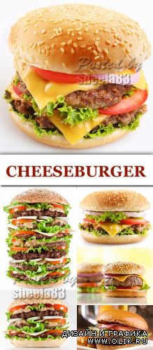 Stock Photo - Cheeseburger