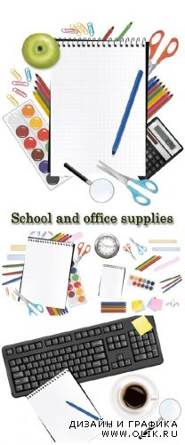 Stock: School and office supplies
