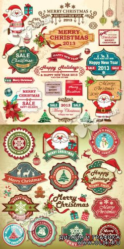Christmas decorative design elements 0281