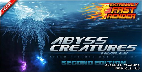 Abyss Creatures Trailer — After Effects Project