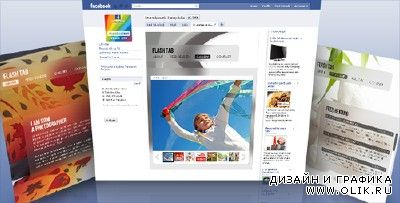 ActiveDen - Translucent - Facebook Fan Page Template (FB Timeline Resized) RETAIL