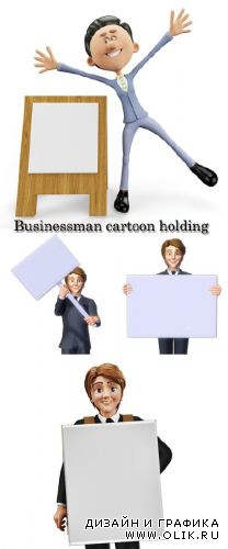Stock Photo: Businessman cartoon holding a sign-advertise guy