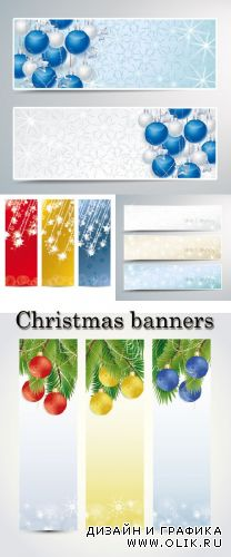 Stock: Christmas banners 2013