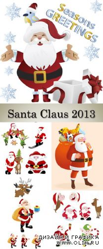 Stock: Amusing Santa Claus 2013
