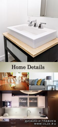 Stock Photo: Home Details in interior