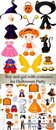 Stock: Boy and girl with costumes for a carnival for Halloween Party