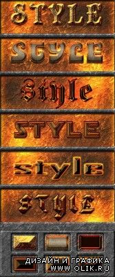 Fire and Lava Styles for PS