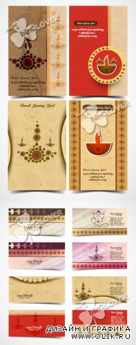 Traditional business card set 0306