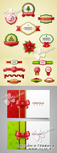Christmas cards and labels 0308