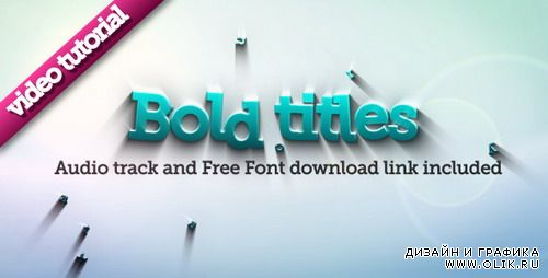 Bold Titles Logo Reveler - After Effects Project