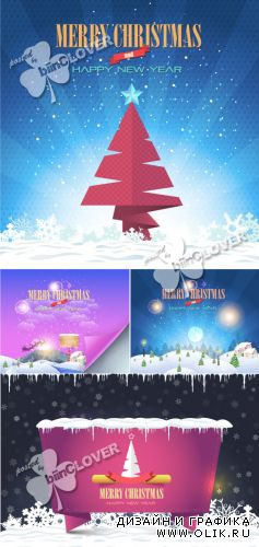 Merry Christmas cards 0311