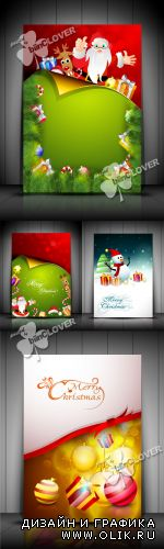 Merry Christmas greeting card 0312