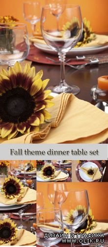 Stock Photo: Fall theme dinner table set