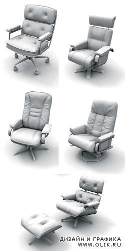 Модели 3D – Кресла | Models 3D – Chairs