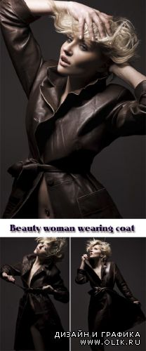 Stock Photo: Beauty woman wearing coat