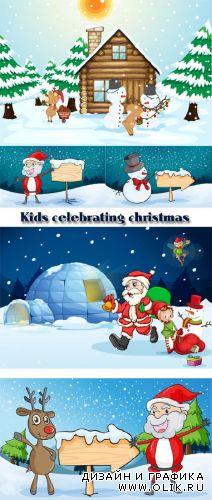 Stock: Favourite holiday of children - Christmas