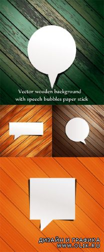 Stock: Vector wooden background with speech bubbles paper stick