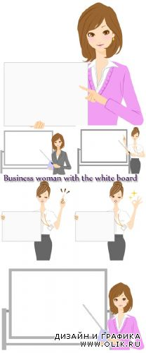 Stock Photo: Business woman with the white board, illustration
