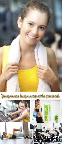 Stock Photo: Young woman doing exercise at the fitness club