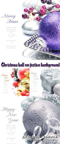 Stock Photo: Christmas ball on festive background