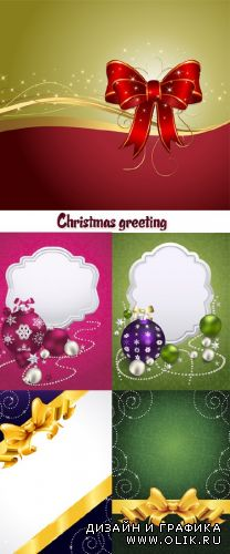 Stock: Christmas card, New Years congratulation