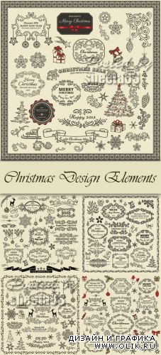 Christmas & New Year Design Elements Vector 2