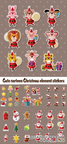 Stock: Cute cartoon Christmas element stickers