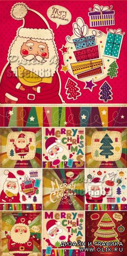 Vintage Christmas Backgrounds Vector