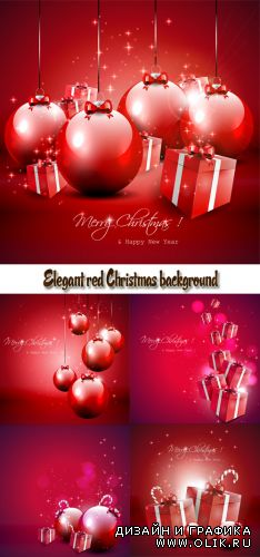 Stock: Elegant red Christmas background with baubles and gifts