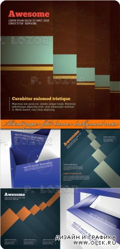 Абстрактные бумажные баннеры | Abstract paper fold banner background vector