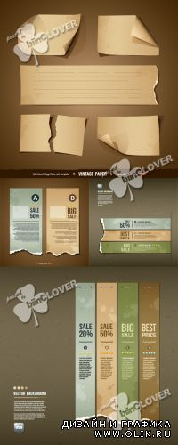 Set of ripped paper banners 0350