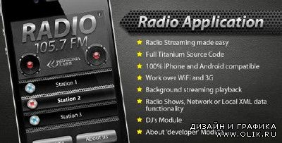 CC - Radio Streaming