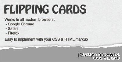 CC - Flipping Cards 3D with jQuery/CSS3