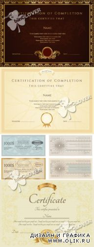 Template of certificate, diploma and coupon 0359