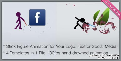 Cartoon Character Presents Logo or Social Network - Project for AFEFS