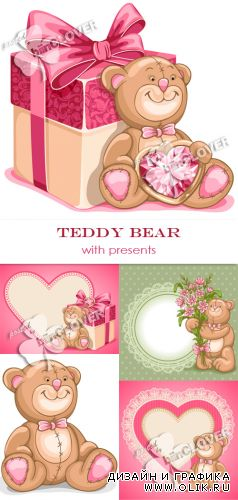 Teddy Bear with presents 0360