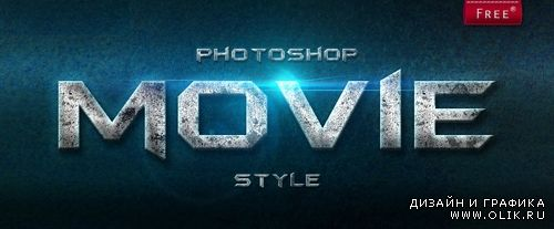 Movie Style for Photoshop