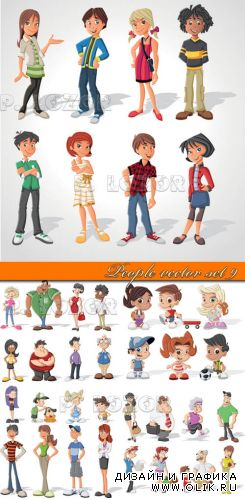 Люди часть 9 | People vector set 9
