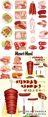 Stock: Meat Meal