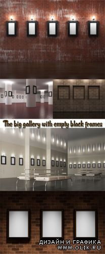 Stock Photo: The big gallery with empty black frames